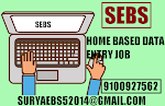 type and gain from this home based data entry jobs