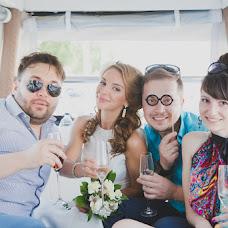 Wedding photographer Aleksandr Lyakhov (AlexandrLyahov36). Photo of 14.06.2015