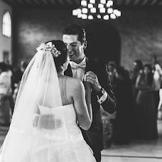 Wedding photographer Erika Cuenca (rabari). Photo of 19.08.2015