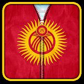 Kyrgyzstan Flag Zipper UnLock APK for Bluestacks