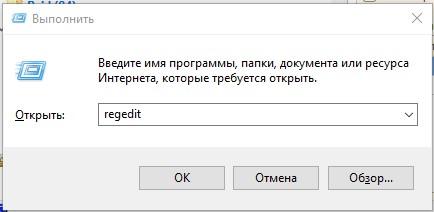 включить отладку на сервере 1с предприятия
