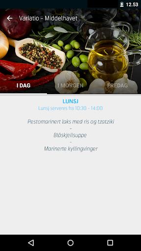 工具必備APP下載|TE Lunch menu 好玩app不花錢|綠色工廠好玩App