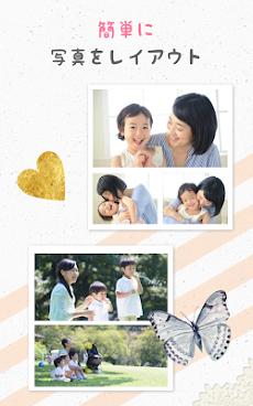 Pic Collage - コラージュ、写真編集 & 画像加工のおすすめ画像4