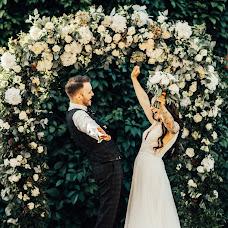 Wedding photographer Vitaliy Galichanskiy (galichanskiifil). Photo of 14.05.2018