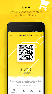Spadoba: discounts and bonuses- screenshot thumbnail