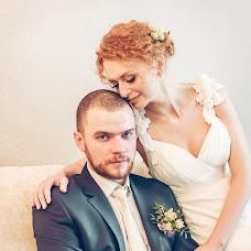 Wedding photographer Tatyana Trofimova (magic-art). Photo of 27.01.2014