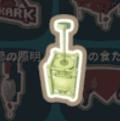 竹のランプ