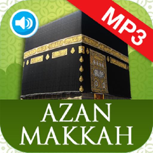 Makkah azan ringtone mp3 download.