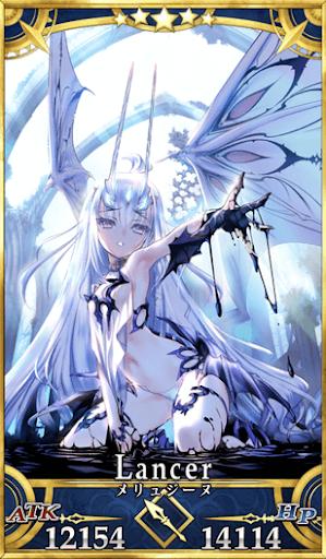 妖精騎士ランスロット霊基再臨4