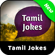 Best Tamil Jokes