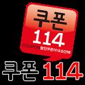 Coupon114 icon