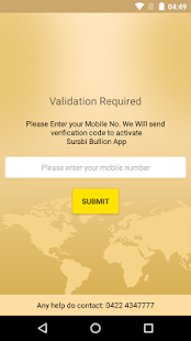Surabi Bullion- screenshot thumbnail
