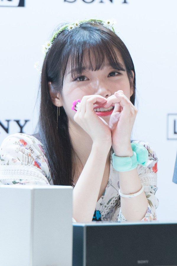 yeo jin goo iu 6