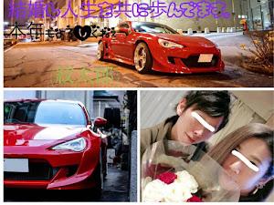 86 ZN6のカスタム事例画像 紋太郎さんの2020年01月01日22:06の投稿