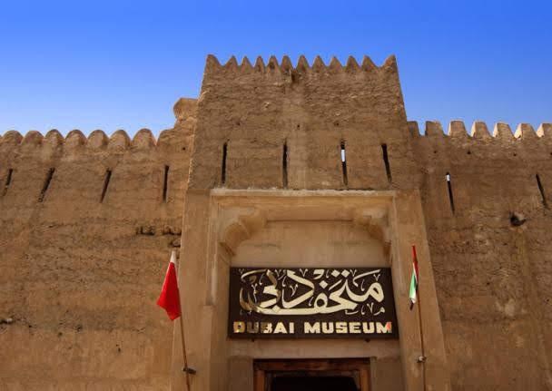 Museu de Dubai