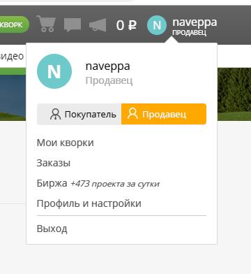 зарегистрировать платежную систему на бирже фриланса   kwork.ru
