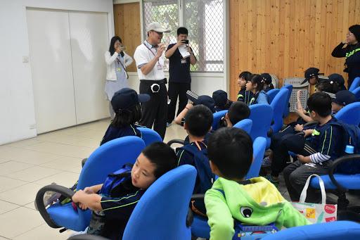 1081025 低年級戶外教育活動