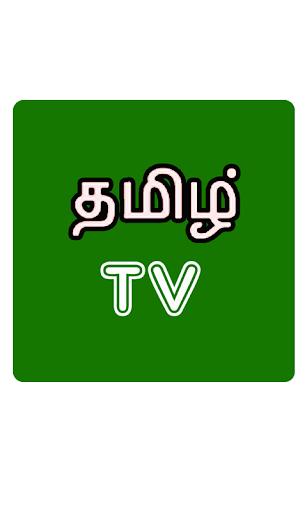 AJ Tamil TV