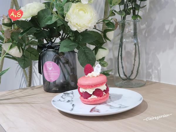 桃園 Hidden Dream 嚐夢甜點~夢幻氣球燈、粉嫩馬卡龍甜點