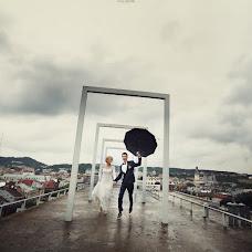 Wedding photographer Olexiy Syrotkin (lsyrotkin). Photo of 25.08.2015