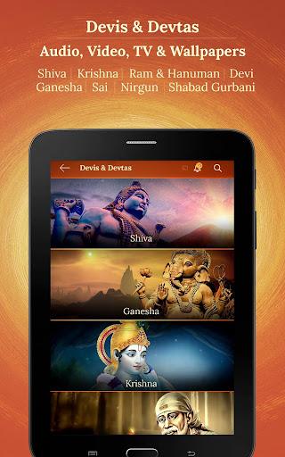Saregama Shakti: Bhakti Songs  screenshots 8