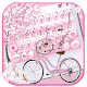 Sakura Bicycle Keyboard Theme for PC-Windows 7,8,10 and Mac