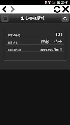 玩免費遊戲APP|下載神戸・御影にある美容室DiO(ディオ)公式アプリ app不用錢|硬是要APP