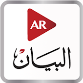 Al Bayan Augmented Reality