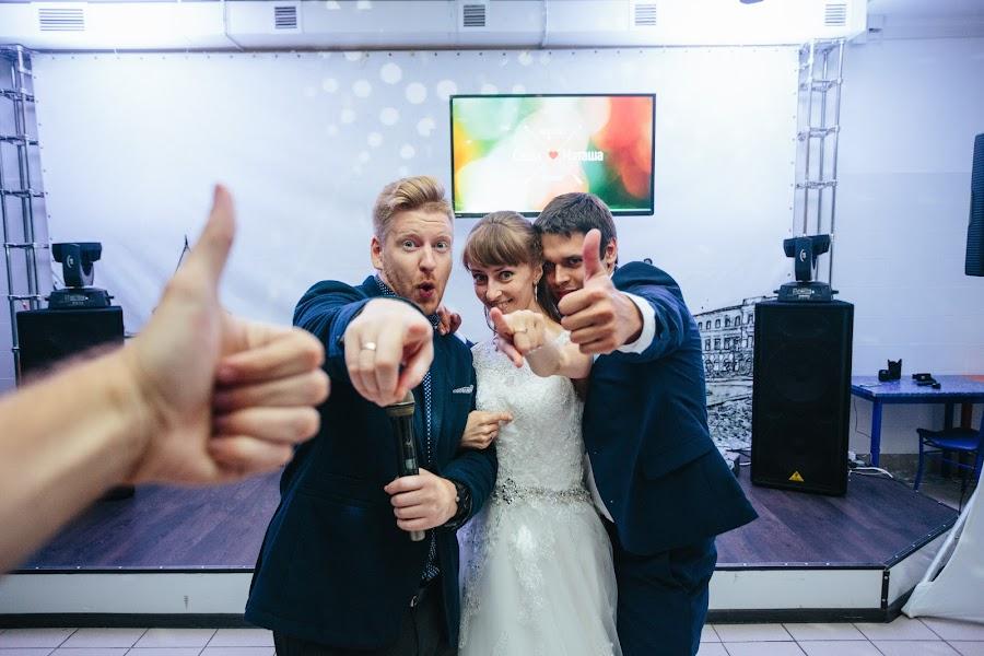 Wedding photographer Vasiliy Klimov (klimovphoto). Photo of 03.04.2018