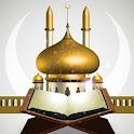 Quran Ayat - Sihr