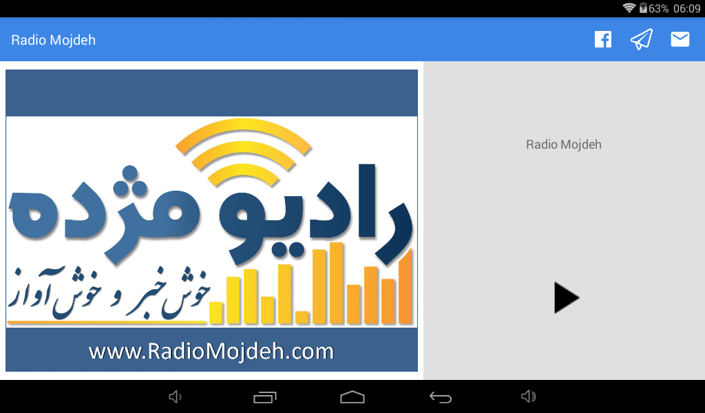 Radio Mojdeh- screenshot