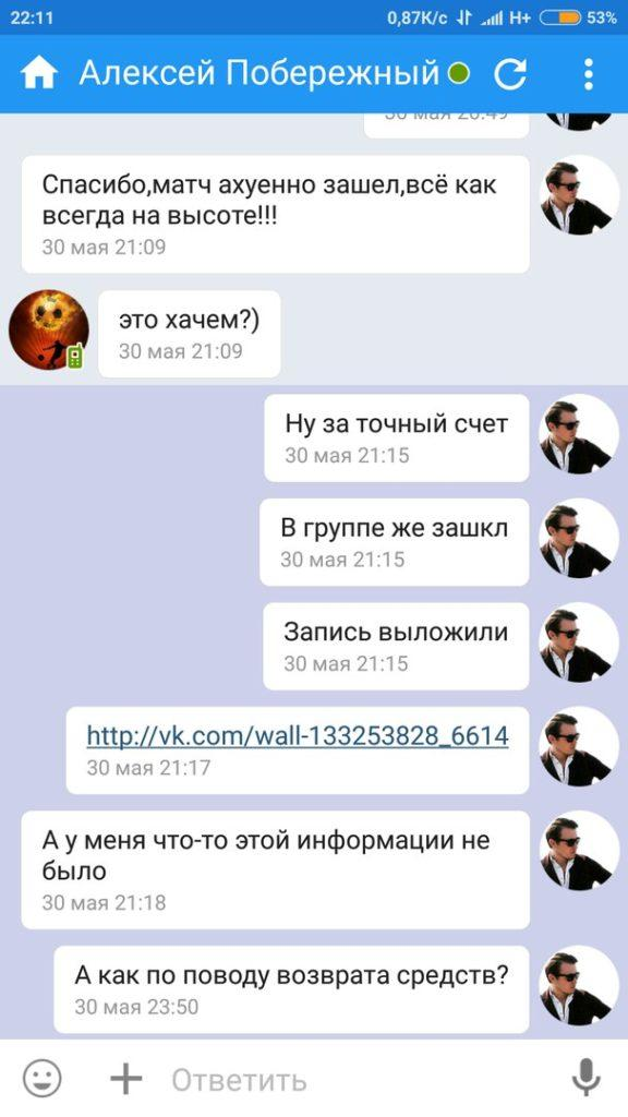 http://matchmonitor.ru/wp-content/uploads/2018/02/tpsEc-OERfE-576x1024.jpg