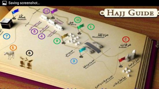Hajj and Umrah Guide with Dua screenshot