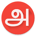 Tamil Dictionary Offline & Multilingual Translator icon