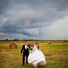 Wedding photographer Svetlana Gavrilova (Swet). Photo of 03.11.2014
