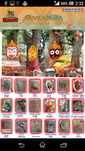 Nabakalebara screenshot 5