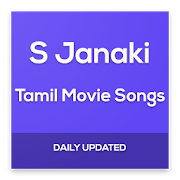 App S Janaki Tamil Movie Songs APK for Kindle