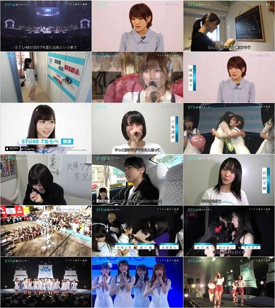(TV-Variety)(720p) STU48 Ura Story 171225