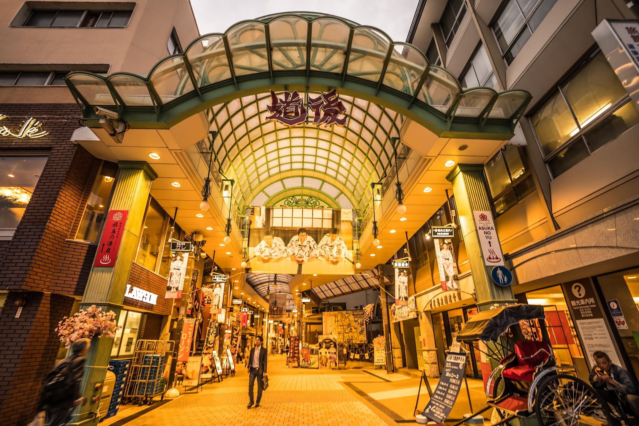 道後商店街(道後ハイカラ通り)