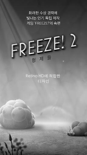 Freeze 2 - 형제들