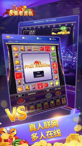 Fruit Machine - Mario Slots Machine Online Gratis 1.0.3 2