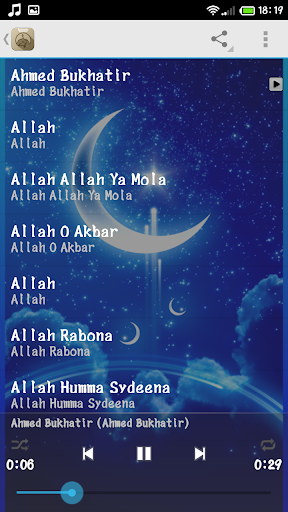 Ringtune Islamic