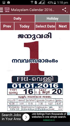 Malayalam Calendar 2016 Free