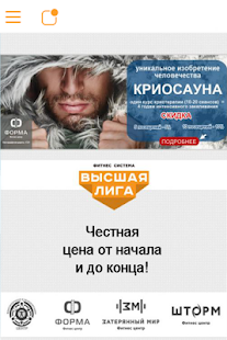 Фитнес Высшая Лига, Одесса - náhled