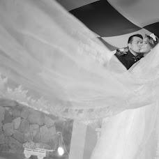 Wedding photographer Fabian Florez (fabianflorez). Photo of 12.11.2017