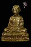 รูปหล่อโบราณ หลวงพ่อทบ พิมพ์หัวไม้ขีด วัดชนแดน ๒๕๐๕ (สวย..)