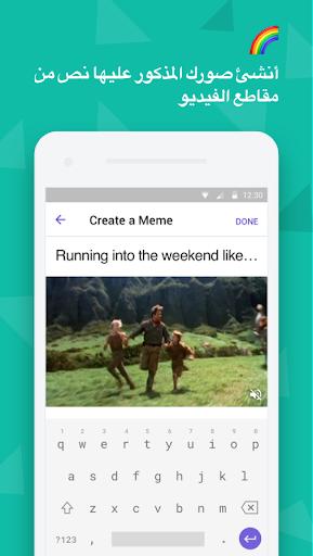 Dubsmash screenshot 5