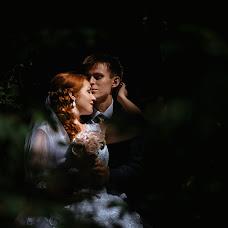 Wedding photographer Said Ramazanov (SaidR). Photo of 29.12.2016