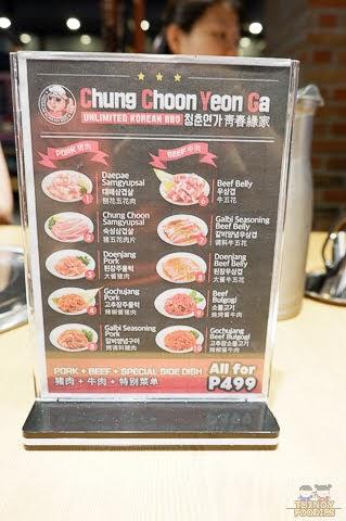 CCYG unli samgyup menu