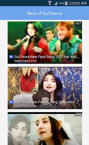 Best of Gul Panra